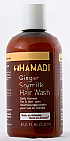 Hamadi Ginger Soymilk Hair Wash