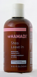 Hamadi Shea Leave In